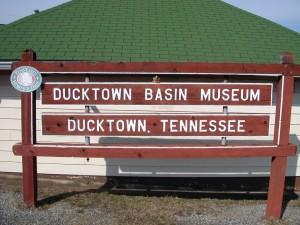 Ducktown-MuseumII-300x225